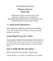 Image of Bhojana Mantra