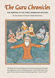 Image of The Guru Chronicles