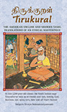 Image of Tirukural